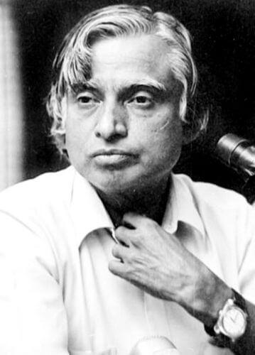 Young APJ Abdul Kalam
